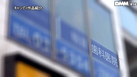 栄川乃亜 35