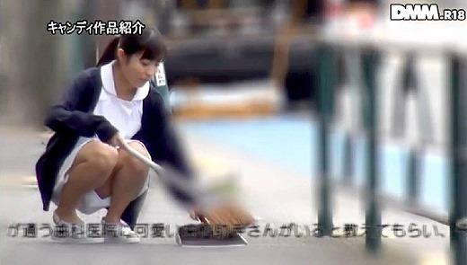 栄川乃亜 37