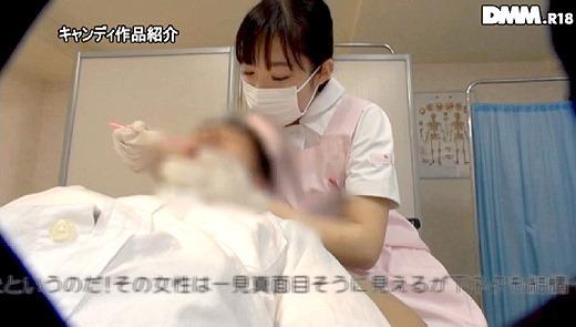 栄川乃亜 43