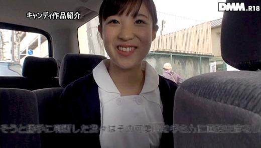 栄川乃亜 45