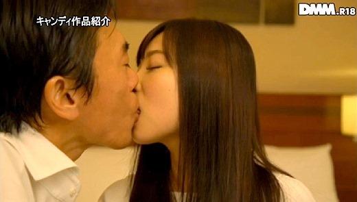栄川乃亜 51