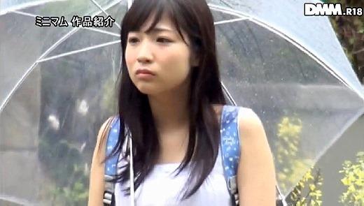 栄川乃亜 80