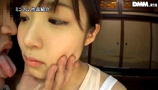 栄川乃亜 85