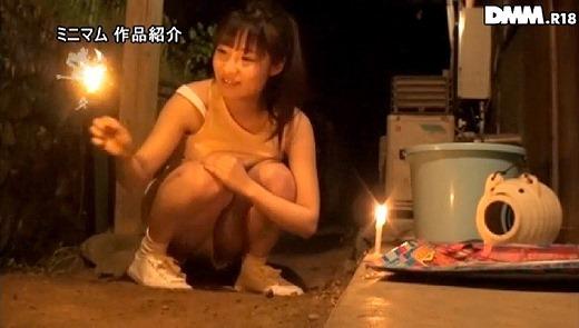 栄川乃亜 87