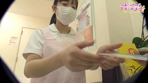 栄川乃亜 03
