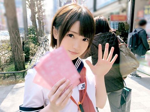 コスプレ店員ハメ撮り 02