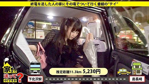 素人ハメ撮り 03