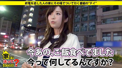 女子大生ハメ撮りセックス 02