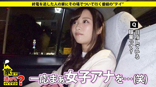 女子大生ハメ撮りセックス 03