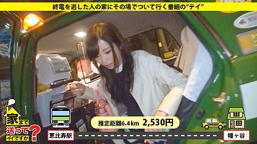 女子大生ハメ撮りセックス 04