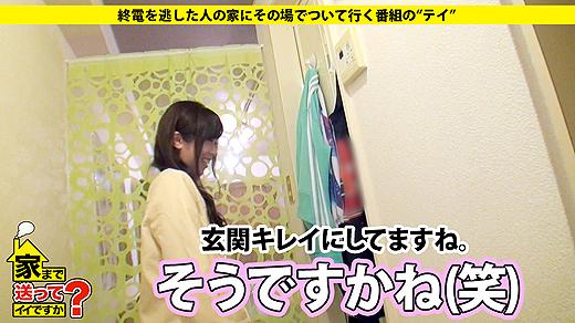 女子大生ハメ撮りセックス 05