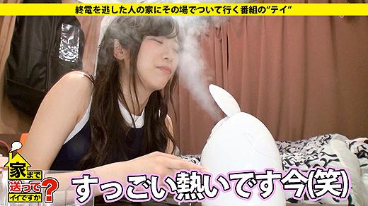 女子大生ハメ撮りセックス 07