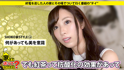 女子大生ハメ撮りセックス 09