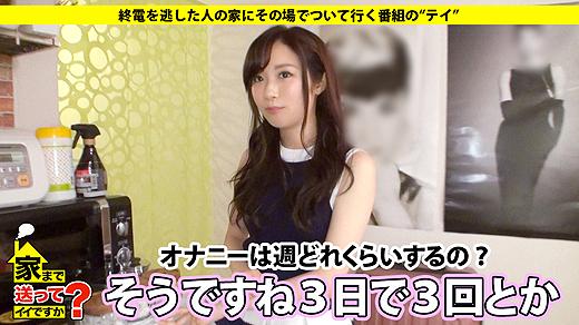 女子大生ハメ撮りセックス 10