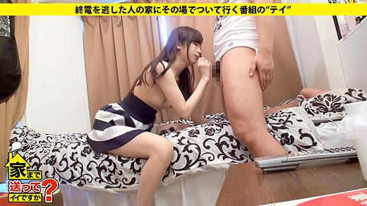 女子大生ハメ撮りセックス 17