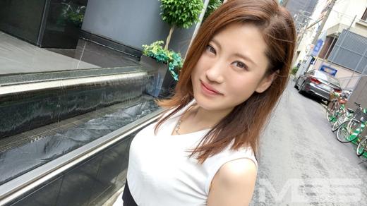 【初撮り】ネットでAV応募→AV体験撮影 56 ミサキ 25歳 ジュエリーショップ店員