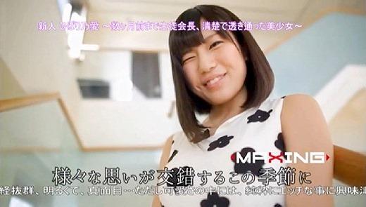 ひばり乃愛 73