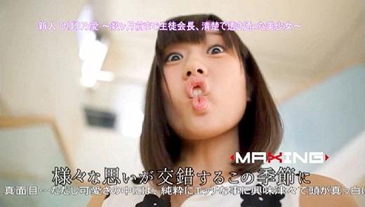 ひばり乃愛 75