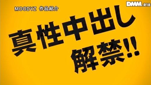 本田莉子 引退 45