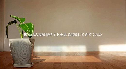 今井真由美 68