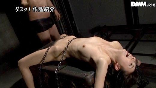 アイアンクリムゾン 西田カリナ 36