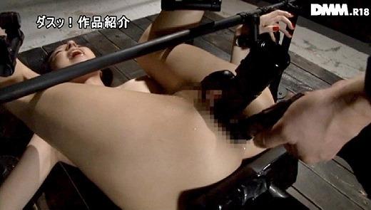 アイアンクリムゾン 西田カリナ 44