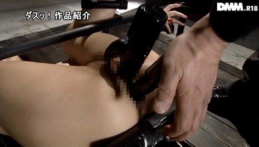 アイアンクリムゾン 西田カリナ 45