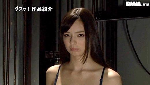 アイアンクリムゾン 西田カリナ 48