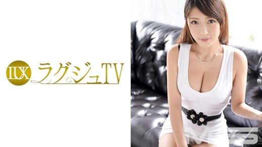 ラグジュTV 097 香椎りあ