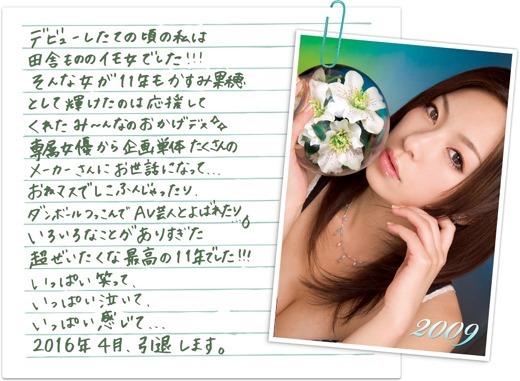 かすみ果穂 03