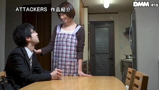 川上奈々美 16