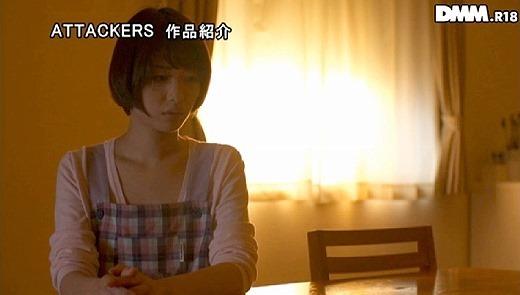 川上奈々美 32