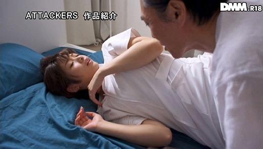 川上奈々美 52