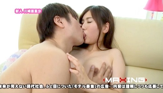 川崎亜里沙 97