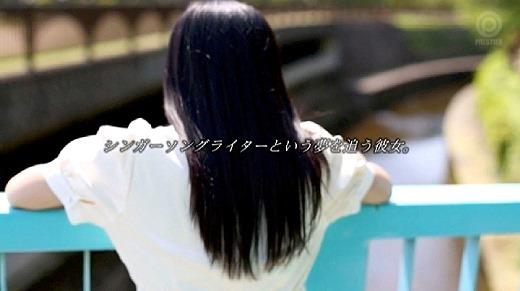 桐谷絢果 19