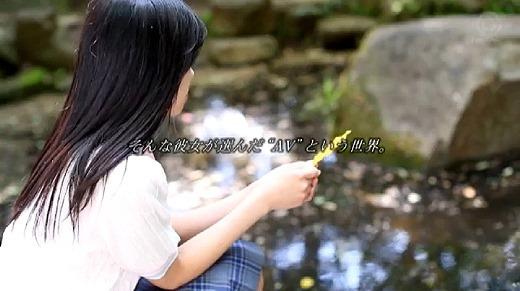 桐谷絢果 20