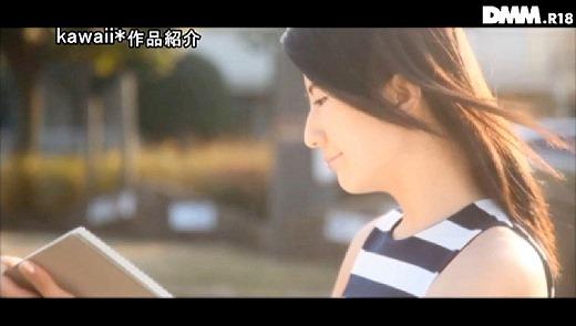 桐羽亜実 12