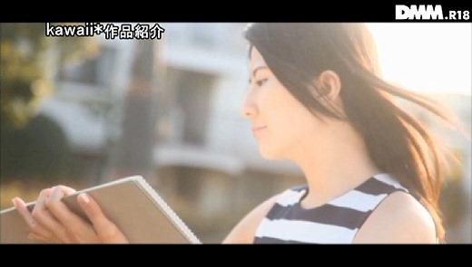 桐羽亜実 13