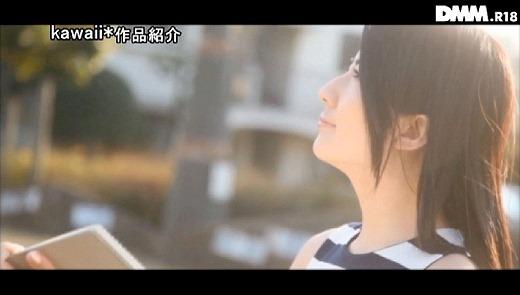 桐羽亜実 14