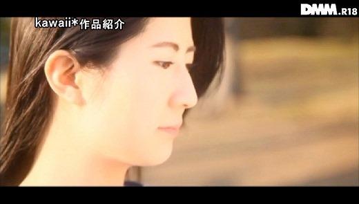 桐羽亜実 20