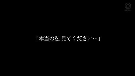 北嶋ゆい 15