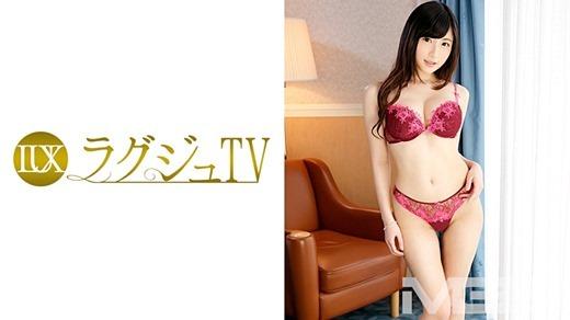 ラグジュTV 199 北野のぞみ 22歳 AV女優
