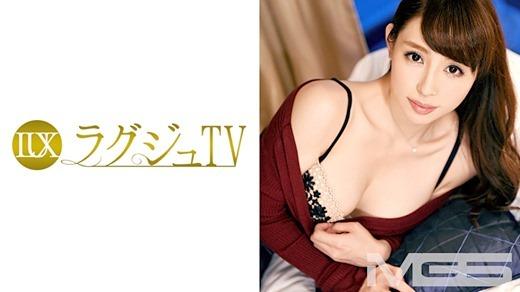 ラグジュTV 146 沙奈 35歳 エステ経営