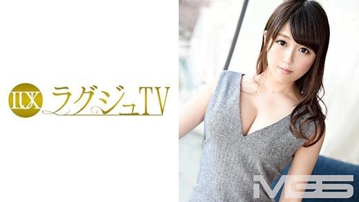 ラグジュTV 138 まゆ 26歳 駅員