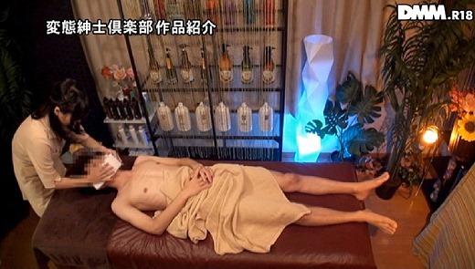 ヤレる人妻回春マッサージ 09