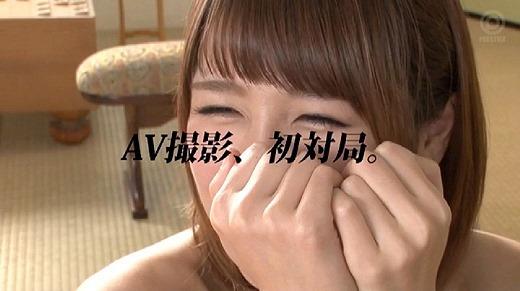 松田美羽 18