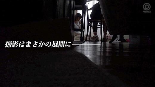 松田美羽 33