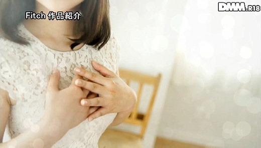 桃園怜奈 16