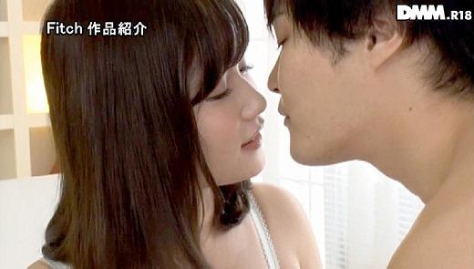 桃園怜奈 22