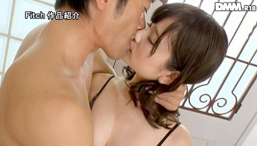 桃園怜奈 37